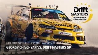Download Гоча Чивчян против Drift Masters GP в Риге: Все заезды | #bitlook Video