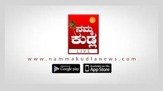 Download Namma Kudla Live: Video