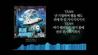 Download 마블제이 Blue Marvel - 06 위기 (feat. Huckleberry P, 베이식) Video