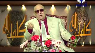 Download برنامج كلمات الله للدكتور مبروك عطية حلقة 11 رمضان 9 / 7 2014 Video