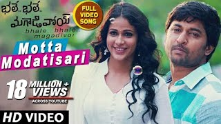 Download Motta Modatisari Full Video Song || Bhale Bhale Magadivoi || Nani, Lavanya Tripathi Video