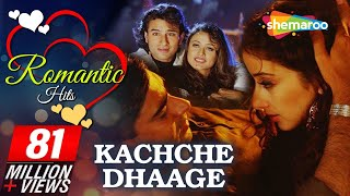 Download Kachche Dhaage {HD} - Ajay Devgan - Saif Ali Khan - Manisha Koirala - (With Eng Subtitles) Video