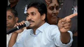 Download YS Jagan press meet LIVE || AP Special Status Video
