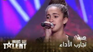 Download Arabs Got Talent - المغرب - هبة Video