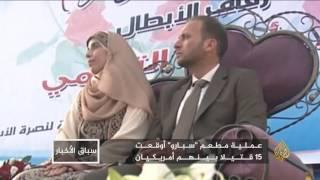 Download شبح السجن يهدد أحلام التميمي بعد أعوام الأسر الستة Video