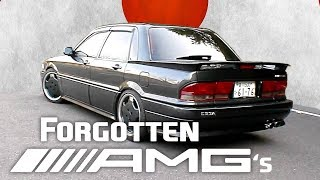 Download 9 Of The Most Obscure AMG Cars To Exist Video