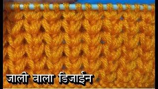 узор спицами колоски из вытянутых петель видео Knitted Pattern