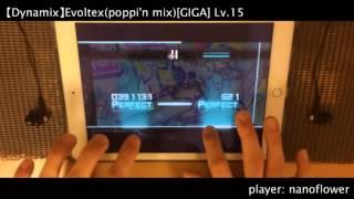 Download 【帰ってきた6点押し】Evoltex(poppi'n mix)[GIGA] All PERFECT! OMEGA Rank【Dynamix】 Video