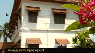 Download Shanghumugham South Palace soon to be Arts and Historic Gallery Video