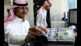 Download The true magnitude of Saudi investment in the U.S. Video