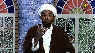 Download 109. DALILI ZA NADHARIA ZA JABRU - Sheikh Salim Ng'ang'a Mwega Video