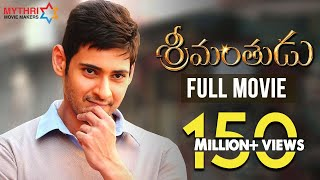 Download Srimanthudu Telugu Full Movie | Mahesh Babu | Shruti Haasan | Jagapathi Babu | Latest Telugu Movies Video