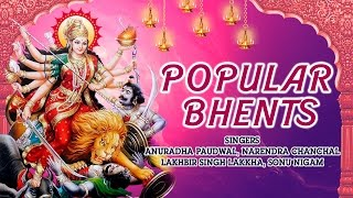 Download POPULAR DEVI BHAJANS NARENDRA CHANCHAL,SONU NIGAM,LAKHBIR SINGH LAKKHA I AUDIO JUKE Video