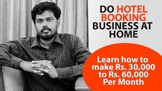 Download New Business Ideas: Learn Hotel Booking Business Video