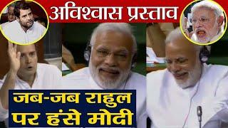 Download Rahul Gandhi की Speech के दौरान जब-जब PM Modi नहीं रोक पाए अपनी हंसी । वनइंडिया हिंदी Video