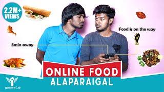 Download Online Food Alaparaigal #Nakkalites Video