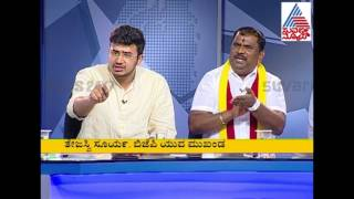Download Karnataka Flag Issue | Special Discussion on Suvarna News Part 3 Video