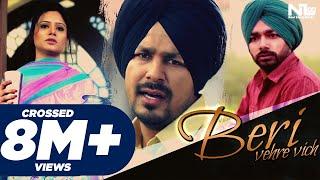 Download Beri - Veet Baljit | Official Video Video