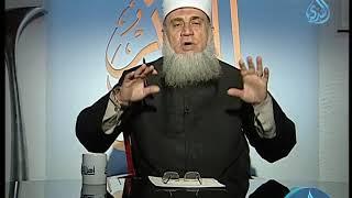 Download أهل الذكر | الشيخ سامي السرساوي 23-1-2020 Video