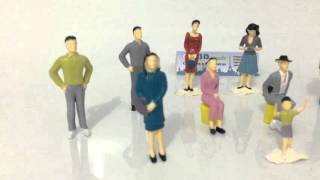 Download Figuras Humanas, 1:25 para maquete volumétricas - maquete city3d.br/ Video