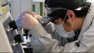 Download Japan : Innovative Technology Video