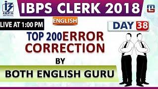 Download Top 200 | Error Correction | IBPS Clerk 2018 | By Both English Guru | Day 38 | 1:00 pm Video