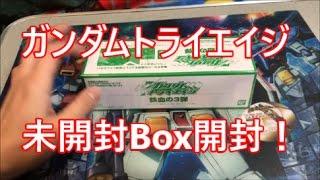 Download ガンダムトライエイジ 未開封Box開封動画 Video