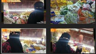 Download مشتريات السوق بالأسعار وتجهيزات كتير ومشتريات لرمضان/الأسعار الحقيقية للخضار والفاكهة والعطارة Video
