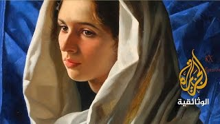 Download الفن التشكيلي العربي - 3 فلسفة الفن Video