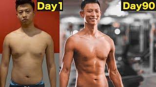 Download INSANE 90-Day Body Transformation (Over 10kg Fat loss)  我瘋狂健身90天 Video