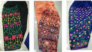 Download latest and Trendy Phulkari shalwar designs/Beautiful and stylish Hand embroideried trousers Video