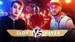 Download VERSUS Russia Paver vs ZLOY Video