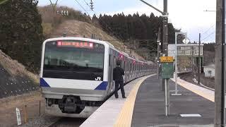Download 東北本線 豊原駅 下り普通E531系代走9141M 到着発車 2017.12.30 Video