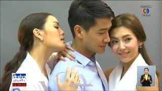 Download Pong Janie Bella ฟิตติ้ง เพลิงบุญ (Plerng Boon) - TKBT 2015.11.25 Video