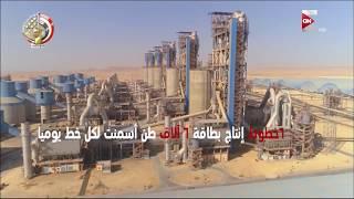 Download مجمع أسمنت بني سويف.. ثورة صناعية في الصعيد Video