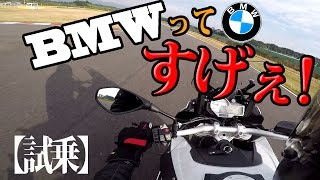 Download BMW S1000XR【試乗】HONDA CB1100EX (GoPro HERO5 Black) Video