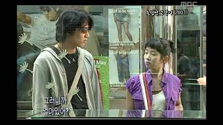 Download Happy Time, Masterpiece Theater #07, 명작극장 20080217 Video