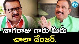 Download నాగరాజు గారు మీరు చాలా డేంజర్ అండి బాబు - Bandla Ganesh || మీ iDream Nagaraju B Video