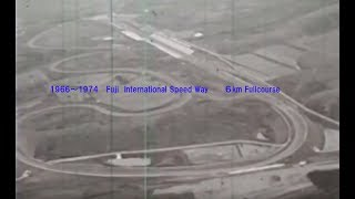 Download 1966 fuji speedway open 6km full course Video