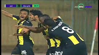 Download ملخص الشوط الثانى من مباراة وادى دجلة VS إنبي 1/2 لموسم 2017/2018 - الدوري المصري Video