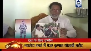 Download Father of Nagrota attack martyr Major Gosavi Kunal in immense pain Video