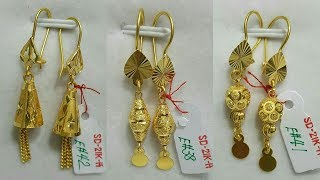 Download Saudi Gold Dangling Earrings Designs Video