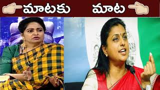 Download Actress Divyavani Comments On YCP MLA Roja | Divyavani VS MLA Roja | Tollywood Nagar Video