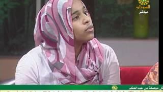 Download اول الشهادة السودانية 2 ... آلاء عطا المنان Video