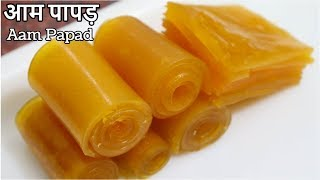 Download Aam Papad Recipe | How to Make Perfect Aam Papad | Homemade Mango Papad | Easy Mango Recipe Video