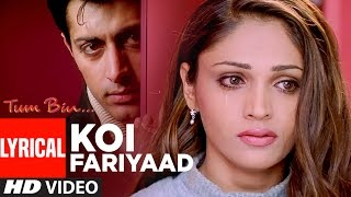 Download ″Koi Fariyaad″ Full Song with Lyrics | Tum Bin | Jagjit Singh Video