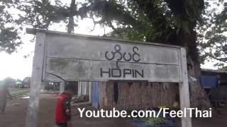 Download สถานีรถไฟโฮปิน เมียนมาร์ remote railroad station Myanmar Video