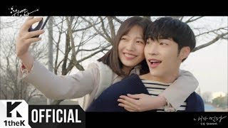 Download [MV] DK(도겸) (SEVENTEEN) Missed Connections(내가 먼저) (Tempted(위대한 유혹자) OST Part.3) Video