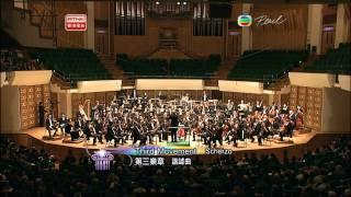 Download Hong Kong Philharmonic: Mahler 5 PearlTV Live Broadcast Video