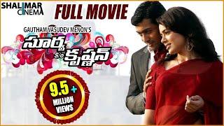 Download Surya son of Krishnan Telugu Full Length Movie || Surya , Sameera Reddy, Simran, Divya Video
